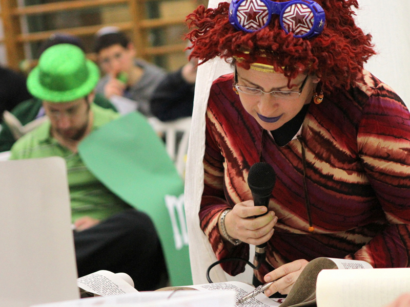 Purim Reader
